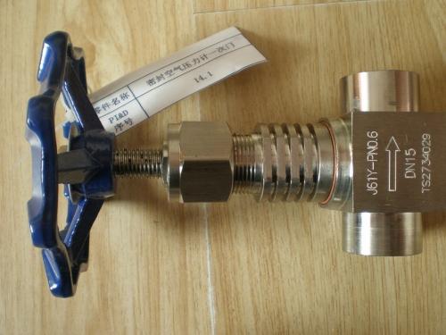 承插焊仪表阀