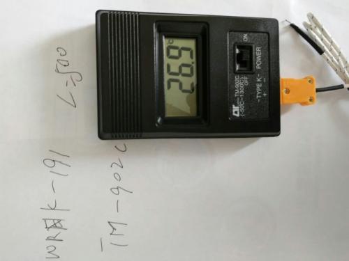 手持式温度计